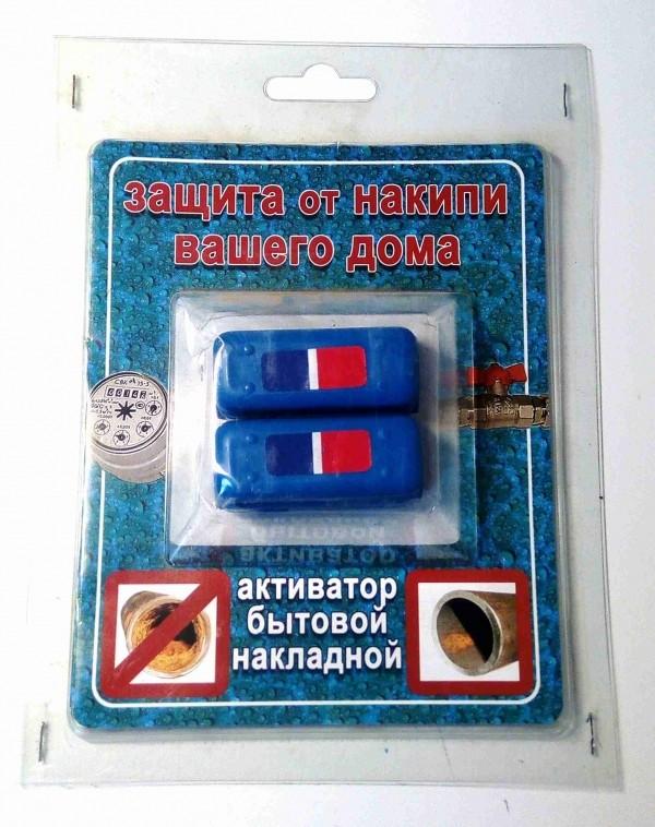Активатор бытовой накладной Dy12 ЗАО «Элмат-ПМ»
