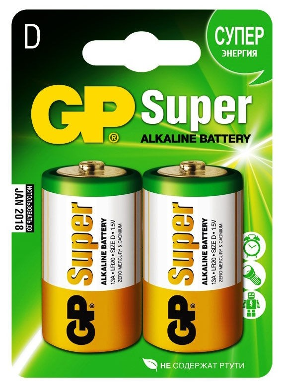 Элемент питания GP Super Alkaline D LR20 BP2