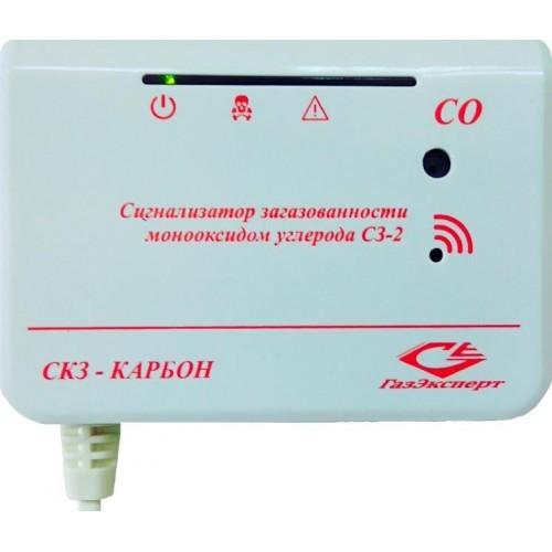 Сигнализаторы загазованности С3-2.2