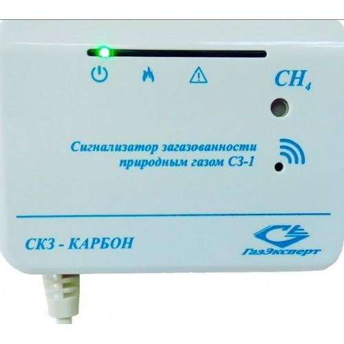 Сигнализаторы загазованности С3-1.1